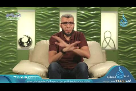 ح15 يغيرنا بالخطوط الحمراء (20/5/2019) القرآن يغيرنا