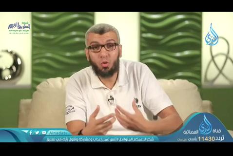 ح14 يغيرنا بهم الدين (19/5/2019) القرآن يغيرنا
