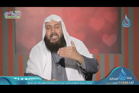 ح14 قد يبتليه ليطهره (19/5/2019) علامات المحبة