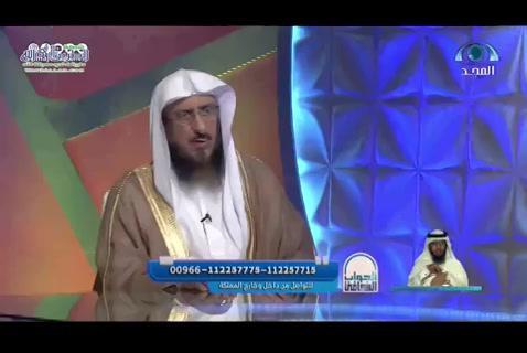 الجوابالكافي-الشيخسليمانبنعبداللهالماجد-1440هـ