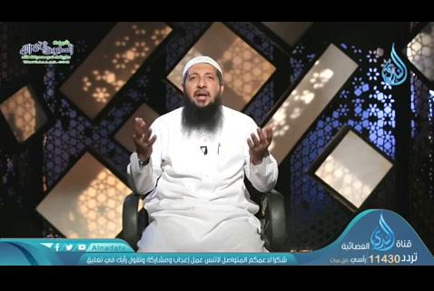 ح16-ولاتمدنعينك(افهمهاصح)