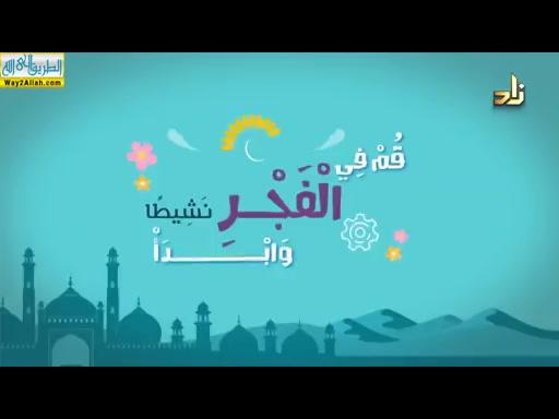 مخارج الحروف- الدرس الخامس عشر ( 20/5/2019 ) حق التلاوة