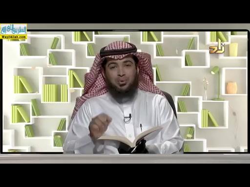 قواعد قرانيعه فى النفس والحياه ( 16/5/2019 ) المكتبه الرمضانيه