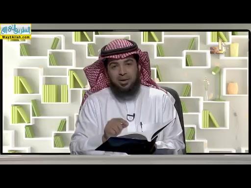 اسماءاللهالحسنىالمعانىوالاثار(20/5/2019)المكتبهالرمضانيه