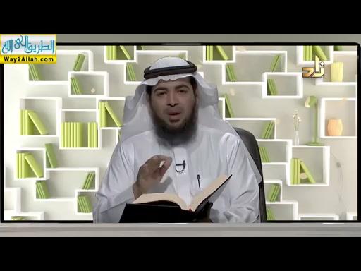 فقهالادعيهوالاذكار(21/5/2019)المكتبهالرمضانيه