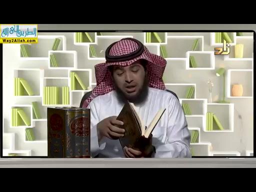 اللؤلؤالمكنون(23/5/2019)المكتبهالرمضانيه