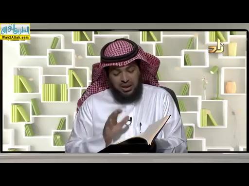 مسائلالحجوالعمرة(24/5/2019)المكتبهالرمضانيه