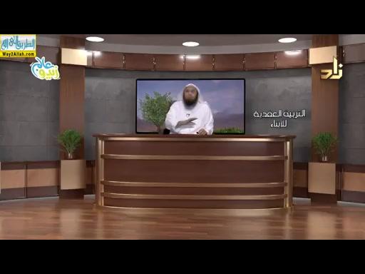 منهج التلقى لكلام الله ( 14/5/2019 ) التربيه العقيديه