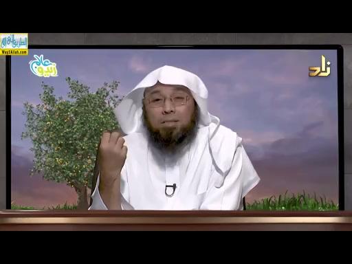 الايمان بالرسل ( 21/5/2019 ) التربيه العقيديه