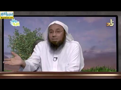 معنىلاالهالاالله(15/5/2019)التربيهالعقيديه