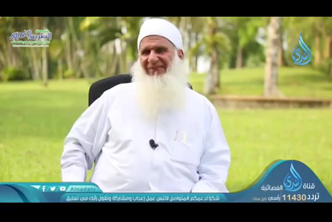 الحلقة الثامنة عشر-قد أفلح المؤمنون (قرآنا عجبًا)