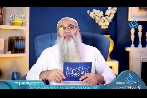 الحلقة التاسعة عشر-تعدى الرافضه الفاطميين  (399هـ ) وقائع رمضانيه