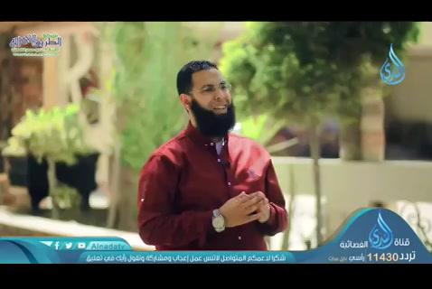 الحلقةالعاشرة-ادمانالامواقعالإباحيه(همه3)