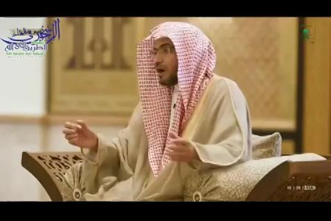 (الحلقة الحادية عشر) الإفاضة في كتاب الله (مع القرآن11)