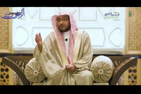(الحلقة العاشرة) عسى الله أن يجعل بينكم وبين الذين عاديتم مودة (مع القرآن11)