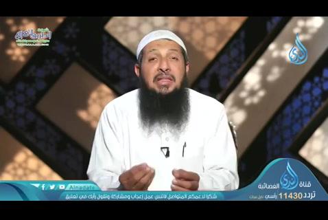 التجارهمعالله(افهمهاصح)حلقه20