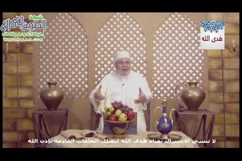 ( 22) وخير الخطاؤون التوابون  - تحية الإفطار