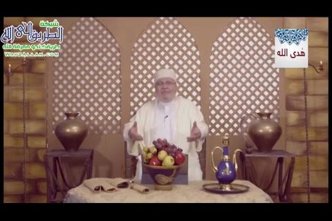 ( 25)    مقومات التكليف- الشهوة   -  تحية الإفطار