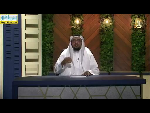طالب العلم و الرفق ( 19/5/2019 ) مع البخارى