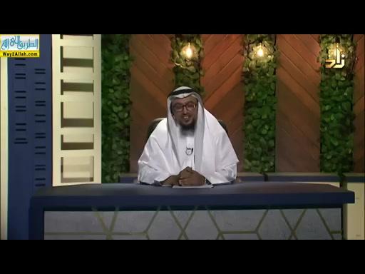 اخلاقطالبالعلم(21/5/2019)معالبخارى