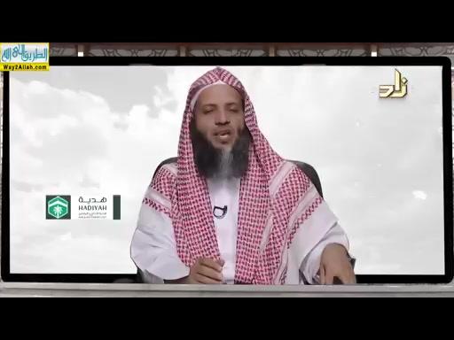 احكام صلاة المريض ( 15/5/2019 ) رب اجعلنى مقيم الصلاة