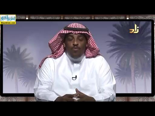 شيخ الاسلام 1 ( 17/5/2019 ) وكانوا لنا عابدين