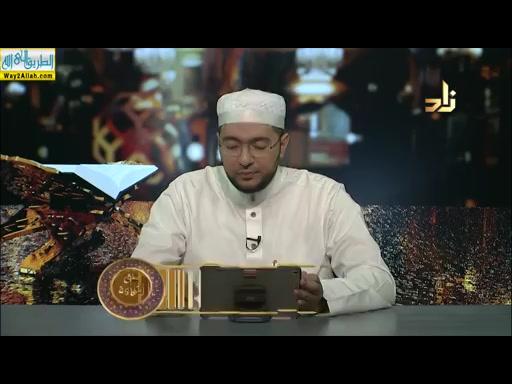 اقسامالمداللازم2-الدرسالرابعوالعشرون(29/5/2019)حقالتلاوة