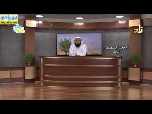 علاماتالساعه(27/5/2019)التربيهالعقيديه