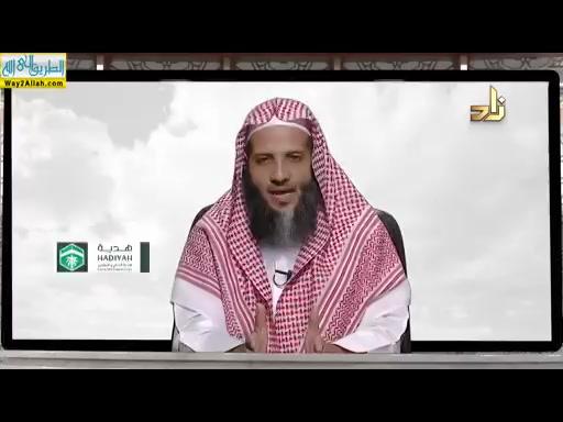 مناحكامصلاةالتراويح1(28/5/2019)رباجعلنىمقيمالصلاة