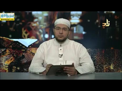 خاتمةالناظم-الدرسالثامنوالعشرون(2/6/2019)حقالتلاوة