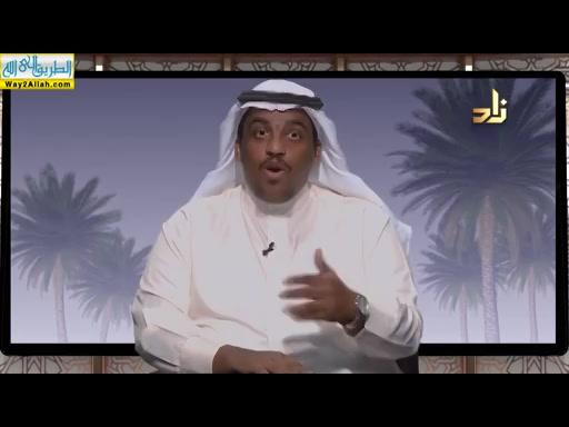 امام اهل الحديث ( 26/5/2019 ) وكانوا لنا عابدين