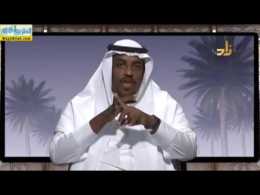 سيدالفقهاء2(12/5/2019)وكانوالناعابدين