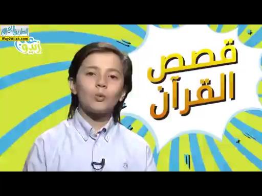 قصة صاحب الجنتين ( 3/6/2019 ) مسابقة قصص القران