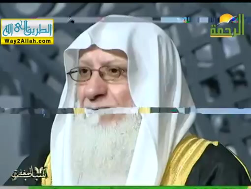 مرضالمسلم(30/5/2019)اسبابالمغفرة