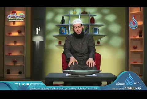 الحلقة السادسة والعشرون- خير الزاد (المشهد الأخير)