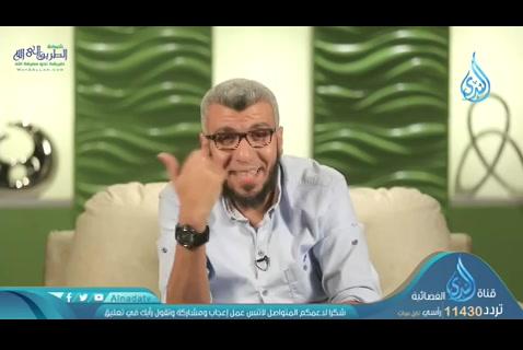 الحلقةالسادسةوالعشرون-يغيرنابالغيب(القرآنيغيرنا)