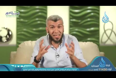 الحلقةالسابعةوالعشرون-يغيرنابواقعية(القرآنيغيرنا)