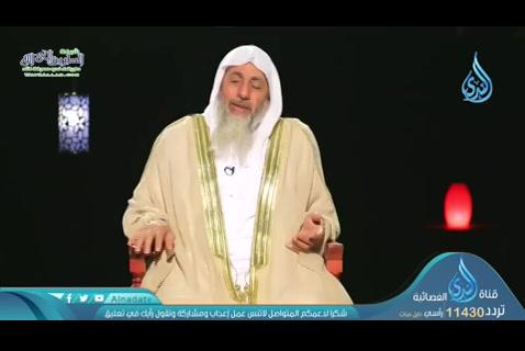 الحلقة الثامنة والعشرون-تشبيه الدنيا بالنباتات ( أمثال القرآن)