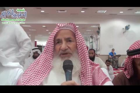 الخوفمنالله(12/5/2019)درسالشيخعبدالرحمنعبدالخالق-رمضان1440هـ