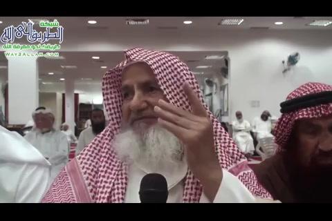 المآلات2(9/5/2019)درسالشيخعبدالرحمنعبدالخالق-رمضان1440هـ