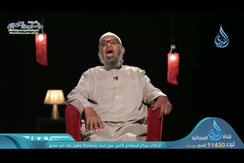 الحلقةالسادسة-مواعظأبوعبيدةبنالجراح(مواعظالصحابة)