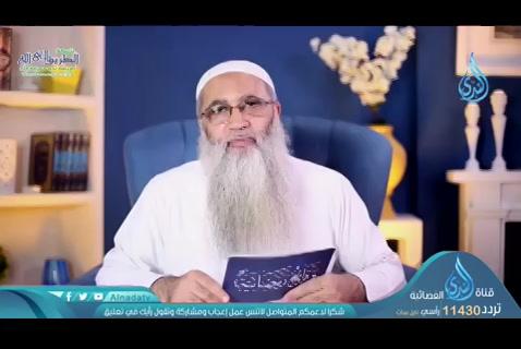 الحلقة السابعة والعشرون-588هـ من أعمال الحضارة في القدس ( وقائع رمضانية)