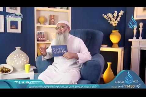 الحلقة التاسعة والعشرون-702 هـ معركة شقحب وهزيمة التتر(وقائع رمضانية )