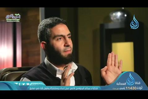 الحلقة التاسعة والعشرون-أصحاب الجنة (بريق)