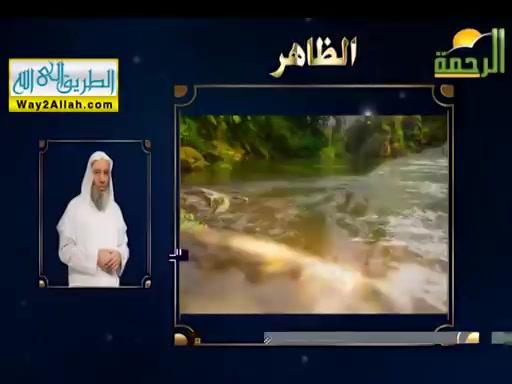 الظاهر ( 26/5/2019 ) خواطر اسماء الله الحسنى