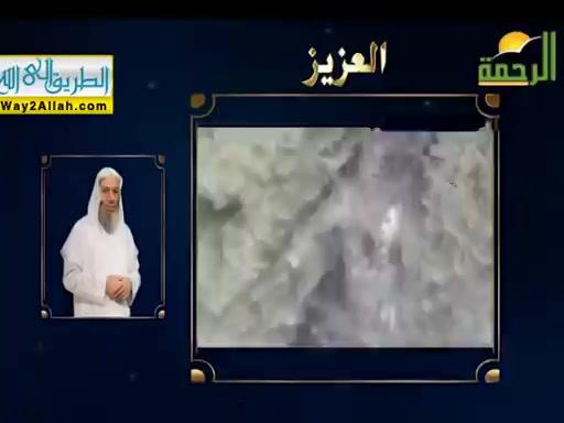 العزيز(29/5/2019)خواطراسماءاللهالحسنى
