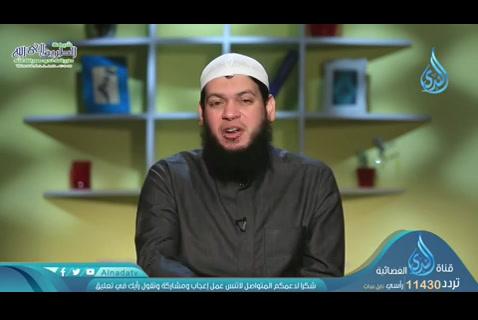 الحلقة الثامنة والعشرون-اليوم أرجوك (المشهد الأخير )