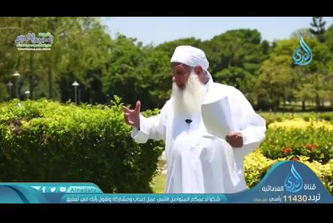 الحلقةالثامنوالعشرون-يومترىالمؤمنين(قرآناعجبا)