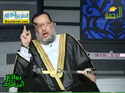 مناظرةبينعبدالقادرالجيلانىوالشيطان(29/5/2019)روائعالمناظرات