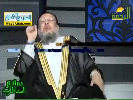 مناظرةمعشيعىفىسؤالين(30/5/2019)روائعالمناظرات